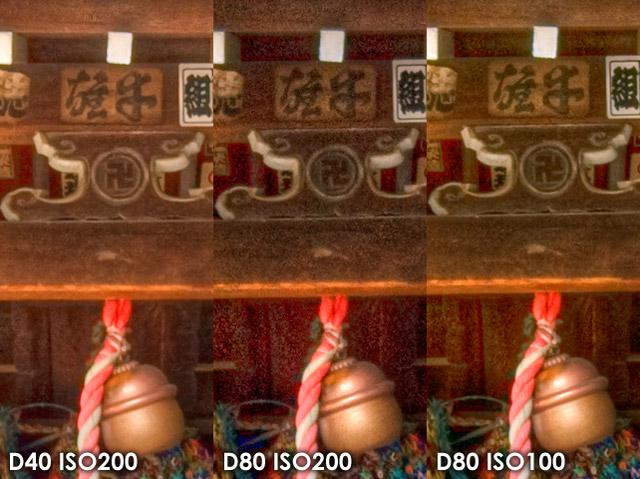 HDR(ハイダイナミックレンジ)D40とD80、HDRイメージで画質を比べてみましたが・・・d40d80_comparasion.jpg