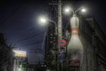 ハイダイナミックレンジ写真 - 夜中の突起物@京島