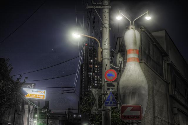 夜中の突起物@京島