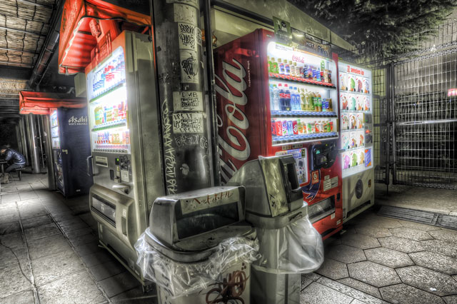 自動販売機@世田谷公園
