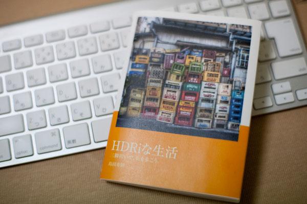 photobackで作成した冊子タイプ