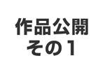 ハイダイナミックレンジ写真 - 作品公開その1