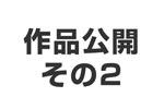 ハイダイナミックレンジ写真 - 作品公開その2