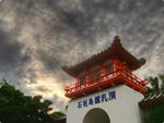 ハイダイナミックレンジ写真 - 鍾乳洞@石垣島と素晴らしいHDR画像を作っている方々