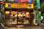 ハイダイナミックレンジ写真 - ストックフォト09年1月分の収入