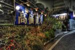 ハイダイナミックレンジ写真 - 先月2月分のストックフォト収入公開