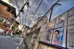 ハイダイナミックレンジ写真 - 目黒区の議員サイトが酷い件