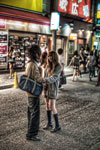 ハイスクールカッポー@渋谷