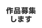 ハイダイナミックレンジ写真 - 皆様の作品を募集します!!締め切りました9/27