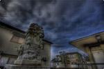 ハイダイナミックレンジ写真 - 寺・神社(狛犬)3連発2nd@福井
